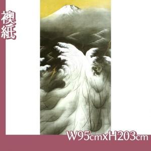 横山大観「或る日の太平洋」【襖紙】