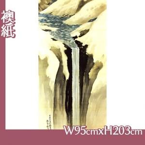 横山大観「瀑布四題之四」【襖紙】