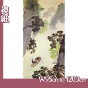 横山大観「漁翁」【襖紙】