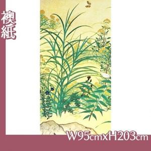 横山大観「野の花1」【襖紙】
