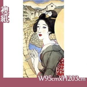 竹久夢二「長崎十二景 眼鏡橋」【襖紙】