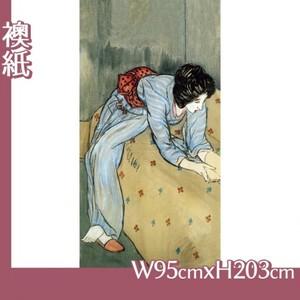 竹久夢二「ソファーで本を見る女」【襖紙】