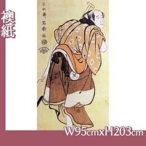 東洲斎写楽「大谷徳次の物草太郎」【襖紙】