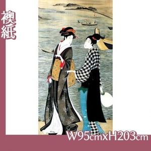 歌川豊広「河辺の納涼美人」【襖紙】