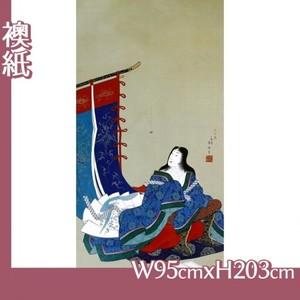 歌川芳輝「衣通姫図」【襖紙】
