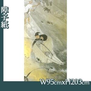 川合玉堂「鵜飼2」【障子紙】