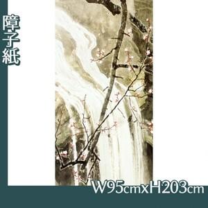 川合玉堂「泉2」【障子紙】