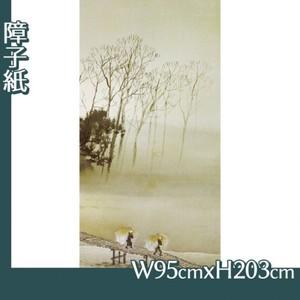 川合玉堂「寒流暮靄2」【障子紙】