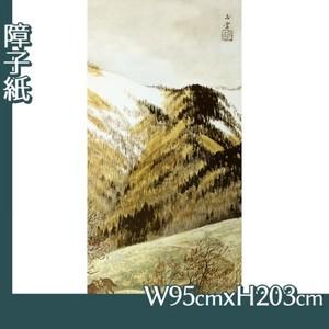川合玉堂「高原入冬2」【障子紙】