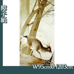 川合玉堂「冬嶺弧鹿」【障子紙】