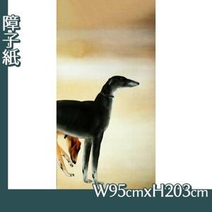 橋本関雪「唐犬図1(右)」【障子紙】