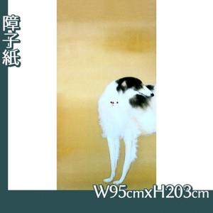 橋本関雪「唐犬図2(左)」【障子紙】