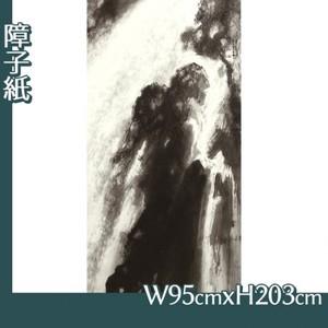 竹内栖鳳「瀑布」【障子紙】