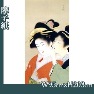 上村松園「春宵1」【障子紙】
