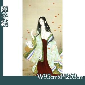 上村松園「花がたみ」【障子紙】