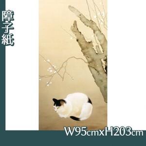 菱田春草「猫梅」【障子紙】