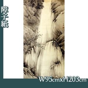 岸竹堂「春秋瀑布図」【障子紙】