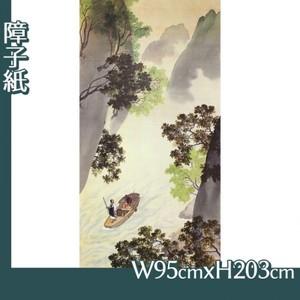 横山大観「漁翁」【障子紙】