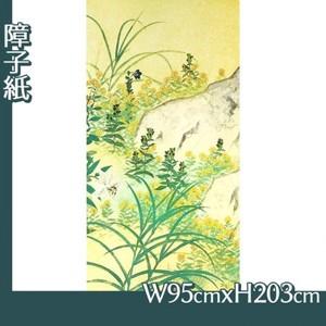 横山大観「野の花2」【障子紙】
