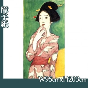 竹久夢二「長崎十二景 丘の青楼」【障子紙】