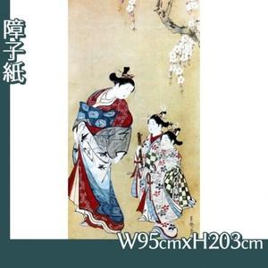東艶斎花翁「桜下遊女と禿図」【障子紙】
