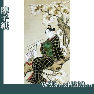 鳥居清忠「桜下美人図」【障子紙】