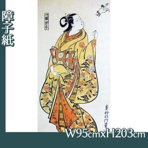 奥村政信「遊女張果部」【障子紙】