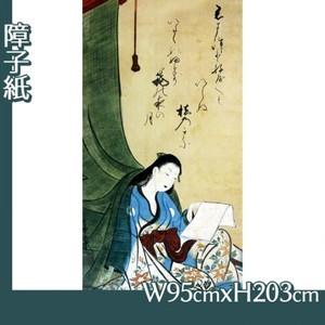 山崎女龍「文読む蚊帳美人図」【障子紙】