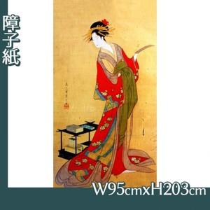 鳥文斎栄之「詠歌遊君図」【障子紙】