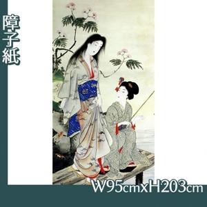 橋本周延「美人釣魚図」【障子紙】