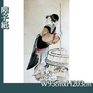 歌川豊国「美人若水汲み(部分)」【障子紙】