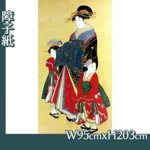 喜多川歌麿「遊女と禿図」【障子紙】