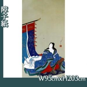 歌川芳輝「衣通姫図」【障子紙】