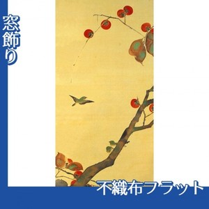 酒井抱一「桜に小禽図・柿に小禽図(左隻)」【窓飾り:不織布フラット100g】