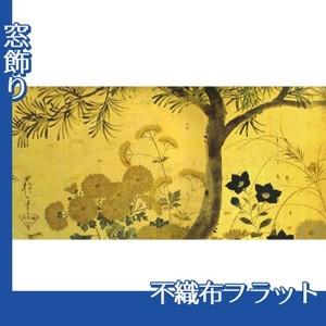 酒井抱一「槙に秋草図屏風(左隻)」【窓飾り:不織布フラット100g】