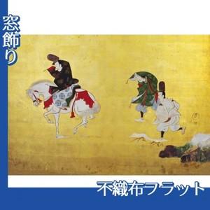 酒井抱一「佐野渡図屏風」【窓飾り:不織布フラット100g】
