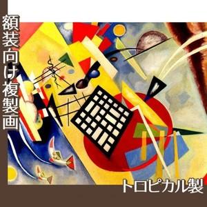 カンディンスキー「黒い格子」【複製画:トロピカル】
