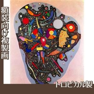 カンディンスキー「規則的な堆積」【複製画:トロピカル】