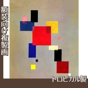 カンディンスキー「13の四角形」【複製画:トロピカル】