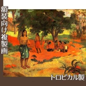 ゴーギャン「ささやき」【複製画:トロピカル】