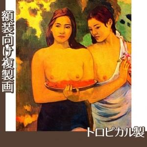 ゴーギャン「乳房と赤い花」【複製画:トロピカル】