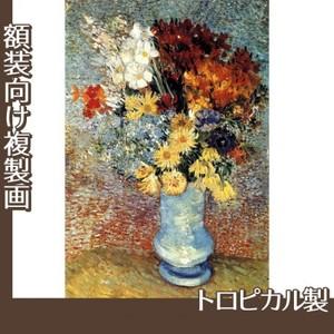 ゴッホ「マーガレットとアネモネの花」【複製画:トロピカル】