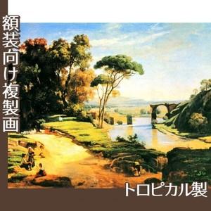 コロー「ナルニの橋」【複製画:トロピカル】