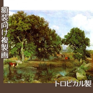 コロー「フォンテーヌブローの森の光景」【複製画:トロピカル】
