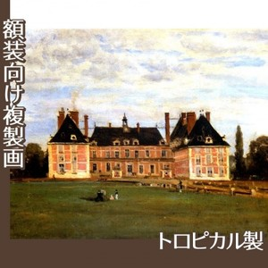 コロー「ロニーのベリー公爵夫人の城」【複製画:トロピカル】