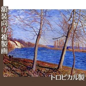 シスレー「ヴヌーの川岸」【複製画:トロピカル】