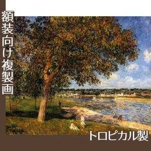 シスレー「トメリの草原のくるみの木」【複製画:トロピカル】