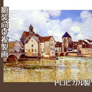 シスレー「モレの橋」【複製画:トロピカル】