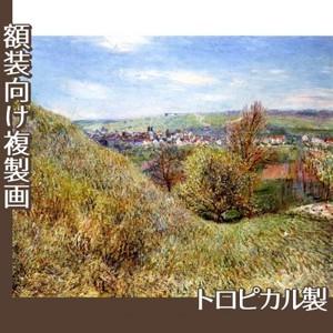 シスレー「春のモレの丘にて、朝」【複製画:トロピカル】