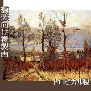 シスレー「森のはずれの村、秋景色」【複製画:トロピカル】